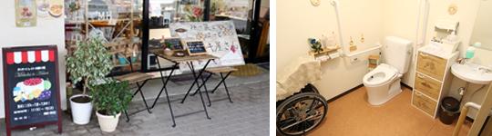 写真:左にお店の入り口、右にお店の電動車いすでも入れるトイレの様子